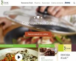 Все о качественной посуде расскажет новый портал iCook