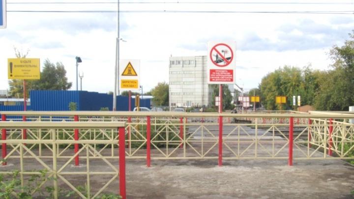На железной дороге в Сызрани, где поезд сбил велосипедиста, установят «умный» наземный переход
