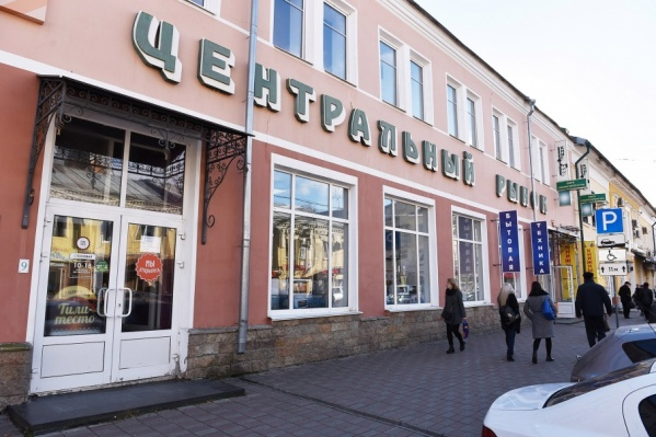 Лучший рынок России нашёлся в центре Ярославля