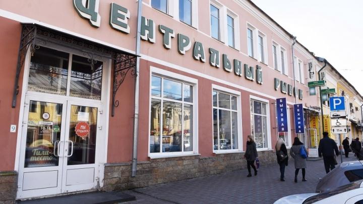 Лучший рынок и торговую улицу России нашли в Ярославле