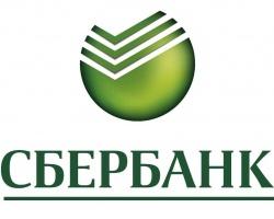 ЮЗБ Сбербанк в 1,3 раза увеличил выдачу автокредитов