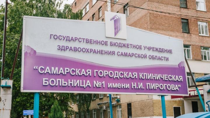 Бывший главврач больницы Пирогова не смог обжаловать свое увольнение
