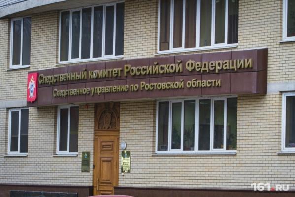 В СУ СК РФ завершили расследование уголовное дело донского неоязычника
