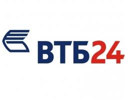 Военным Дона ВТБ24 выдал 245 жилищных кредитов в 2014 году