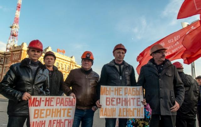 В марте шахтерам «Кингкоула» выплатили  почти 40 млн рублей долгов