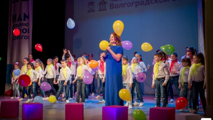 Частному образованию Волгоградской области 25 лет