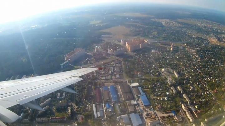 До Москвы за семь минут: тюменец снял на видео весь полет от Рощино до Внуково