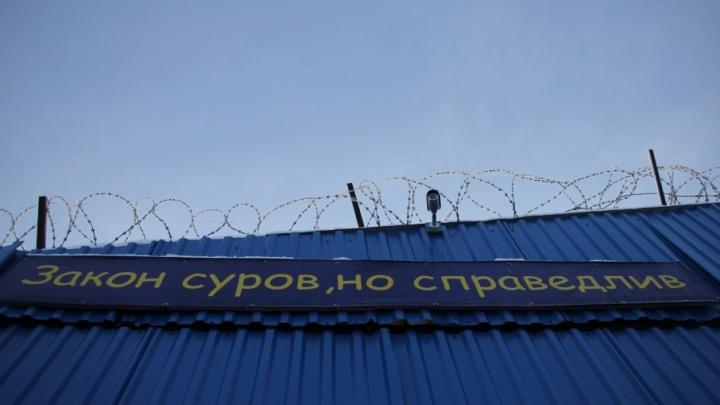 Северодвинцу дали девять лет строгого режима за «трудоустройство» подростка