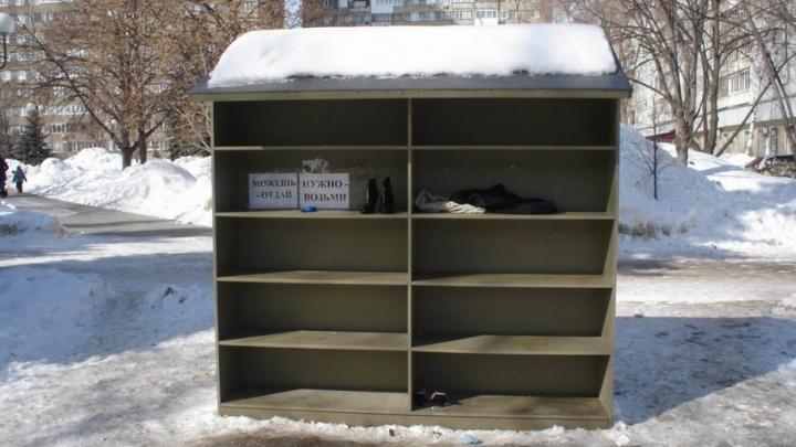 Вместо книг — ботильоны: в Самаре шкаф для буккроссинга переоборудовали в пункт по обмену вещами