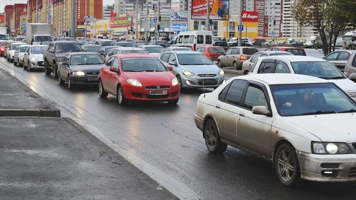 Сначала порежьте зарплаты чиновникам: 10 самых ярких мнений тюменцев об отмене льгот на транспортный налог