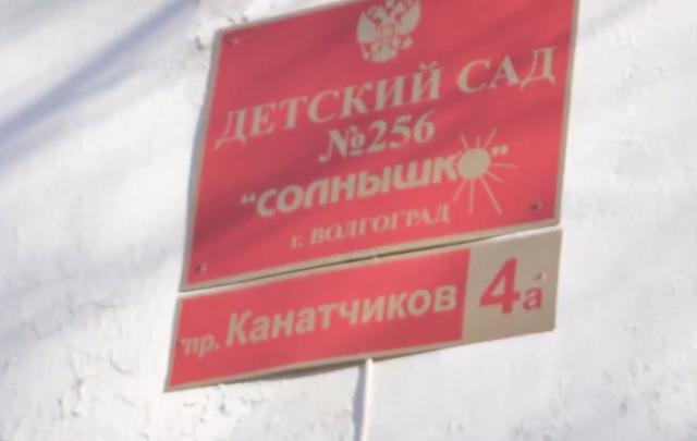 Закрытый в Волгограде детсад превратился в «бомжатник»