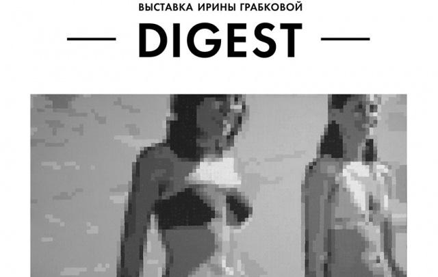 В арт-центре Makaronka пройдет выставка картин из «пикселей»
