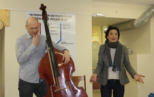 «Он очень похож на человека»: в Челябинске готовят спектакль с контрабасом в главной роли