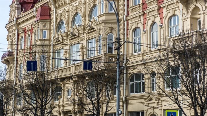 В центре Ростова перекроют движение из-за первомайского шествия