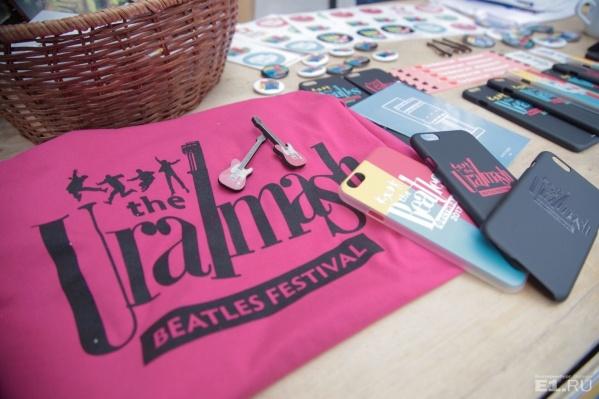 На фестивале разыгрывали сувениры с символикой The Beatles и Орджоникидзевского района.