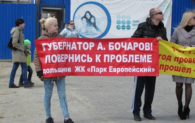 Компания-застройщик ЖК «Доминант» признана банкротом