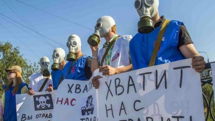 Жители Волжского взбудоражены слухами об особо опасном производстве