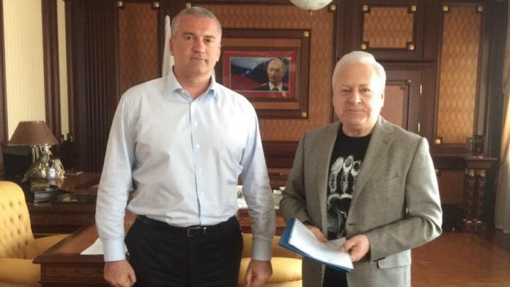 Ярославская область будет сотрудничать с Крымом: о чем договорились