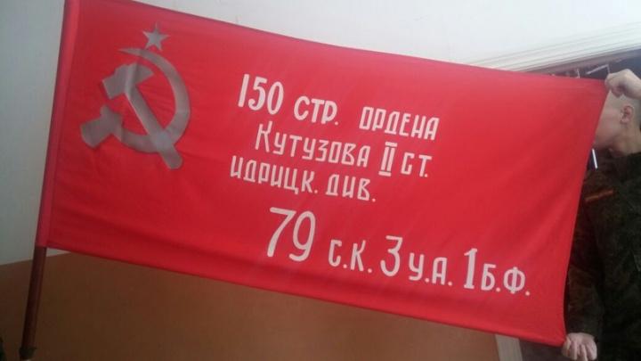 В Волгограде на облезшее Знамя Победы вернули серп и молот
