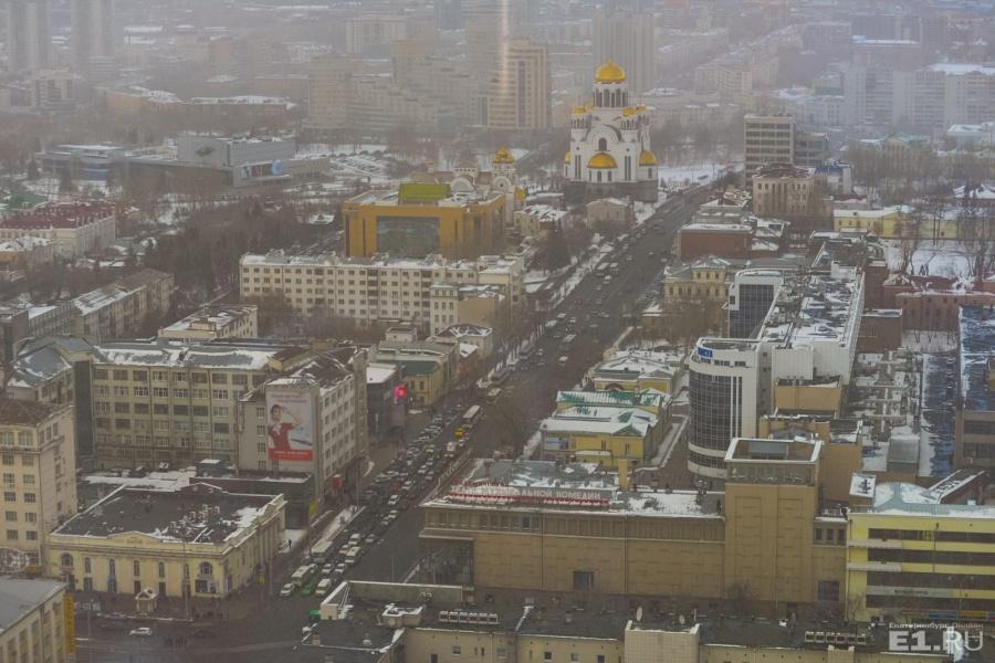 Улица Карла Либкнехта со смотровой площадки «Высоцкого».