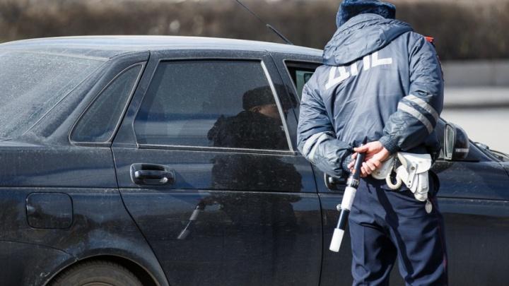 В Волгограде начали ловить и штрафовать нарушителей-пешеходов