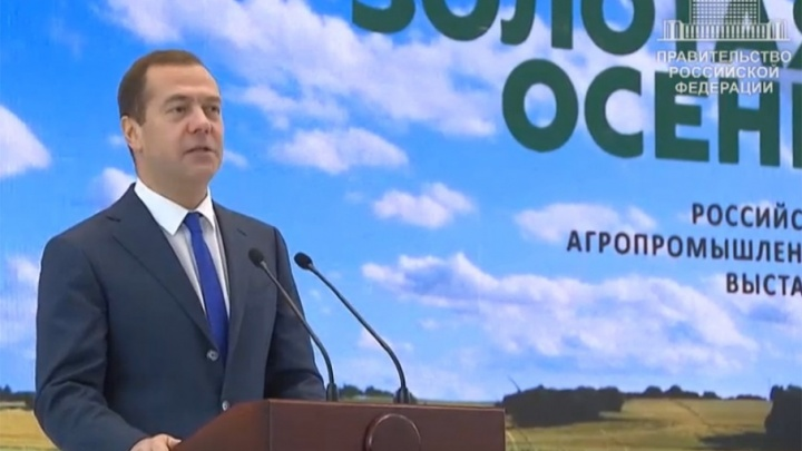 Дмитрий Медведев вручил награду донскому агроному