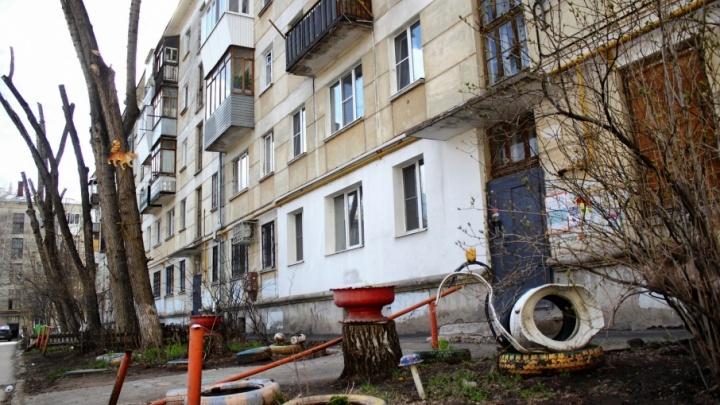 В Самаре подрядчики тормозят ремонт дворов по программе «Городская среда»