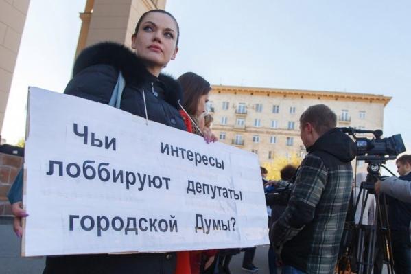 В прошлом году в Волгограде новость о переводе детсадов на аутсорсинг вызвала негодование у горожан