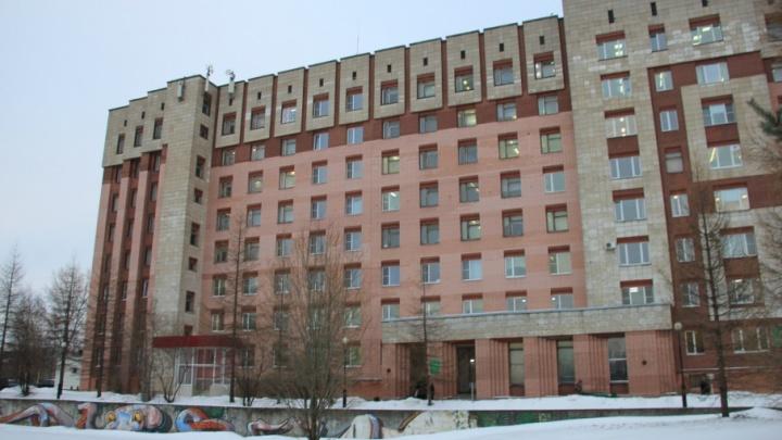 Архангельск поддержал Всемирный день борьбы с раковыми заболеваниями