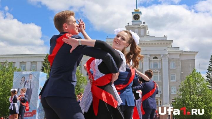 Уфимские выпускники вышли на «Весенний бал» в ритме вальса