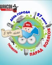 В Тюмени появится бульвар развлечений