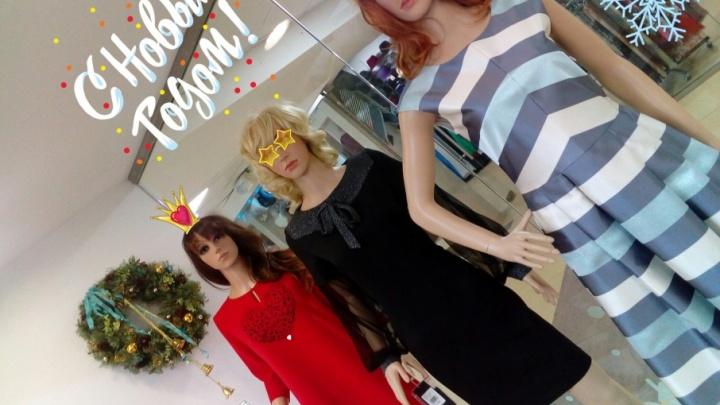 Магазины женской одежды «Леди Стиль» приглашают на закрытую распродажу