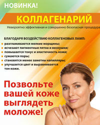 «Тонус-клуб» на Буйнакской подарит ростовчанкам молодость