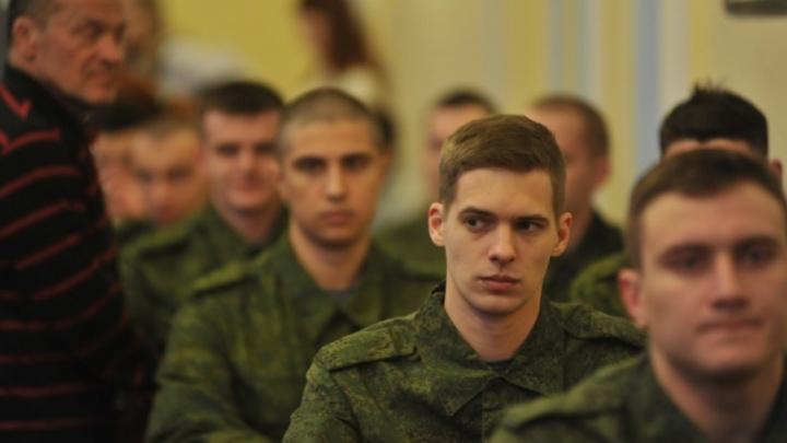 Ярославские призывники отправятся на службу в элитные воинские подразделения страны