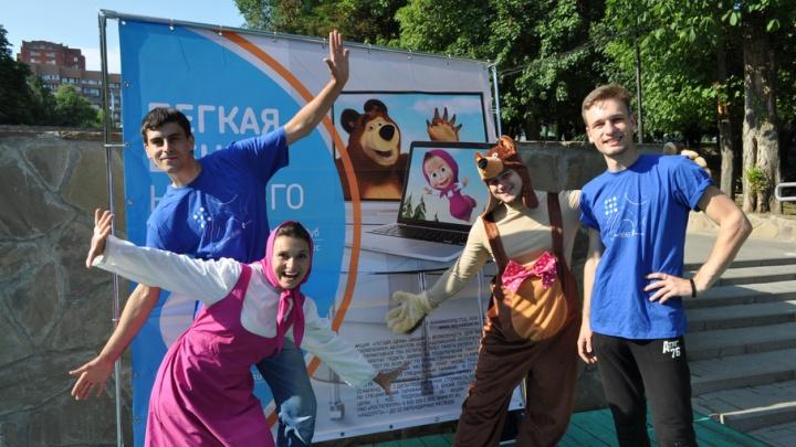 «Арт-пикник» по-ростовски: лето, набережная и аквагрим