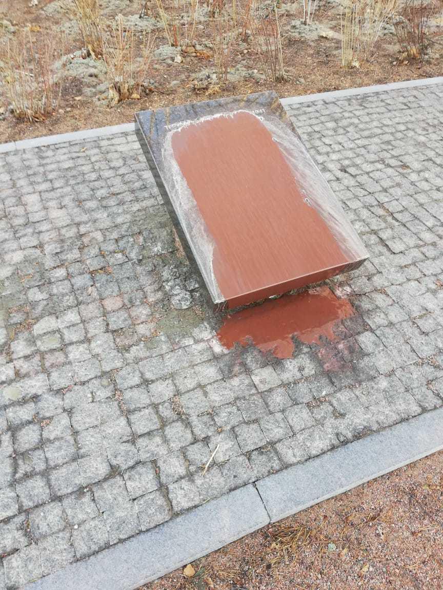 приморск бетон