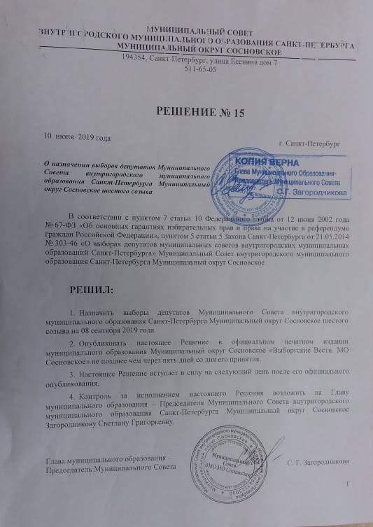 Надежда Тихонова/Facebook