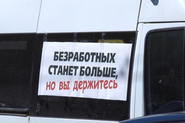 С сегодняшнего дня без работы остаются 45 водителей, работавших на отмененной маршрутке