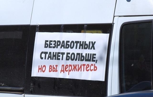 В Волгограде городские власти закрыли маршрутку №91А