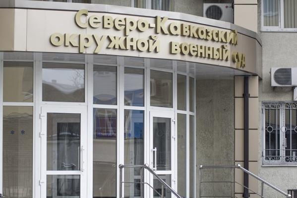 Дело террористок-смертниц рассмотрят в Северо-Кавказском окружном военном суде
