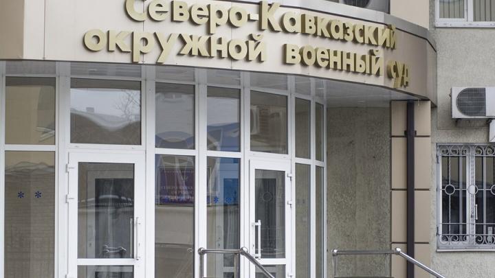 В Ростове на три года осудили несостоявшуюся смертницу