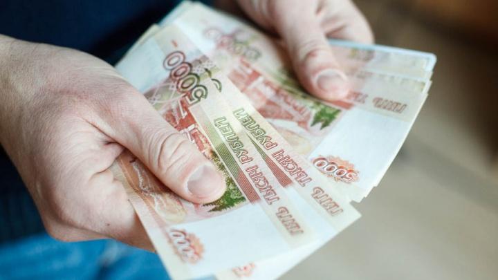 В Тюмени экс-помощник главы службы судебных приставов тратил премии подчиненных на свои нужды