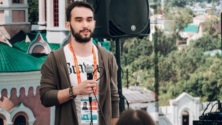 Тюменец претендует на победу в конкурсе короткометражек от Disney