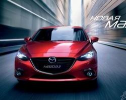Интригующее предложение от Mazda
