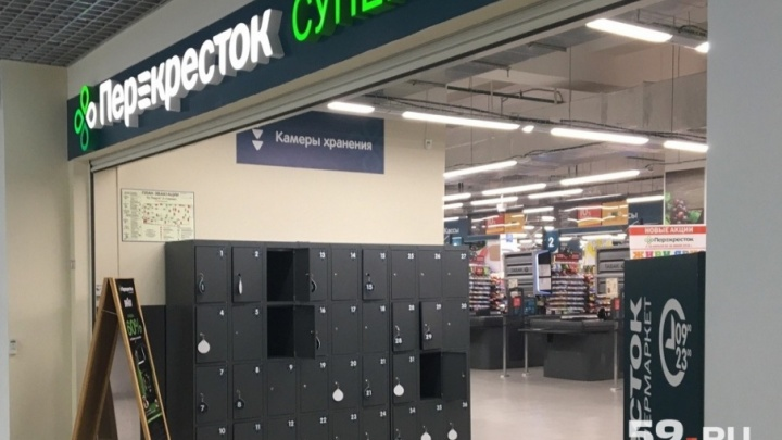 Рядом с гипермаркетом «Семья» в Перми откроют еще один «Перекресток»