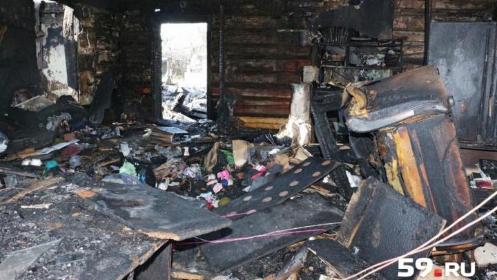 В Прикамье возбудили уголовное дело после гибели семьи на пожаре