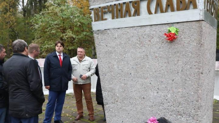 На Вологодском кладбище Архангельска начали ремонт мемориала павшим в боях ВОВ