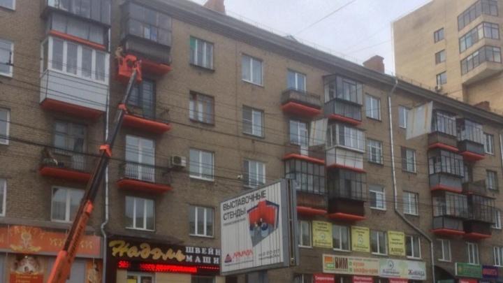 Оранжевое настроение: дому на центральном проспекте Челябинска добавили ярких красок