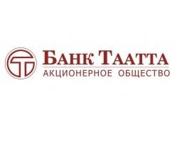 В новом офисе банка «Таатта» юрлица могут открыть бесплатный расчетный счет