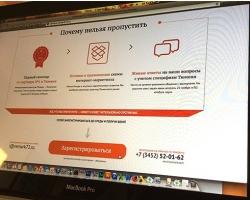 Тюменцам предлагают узнать, как правильно продвигать бизнес в соцсетях